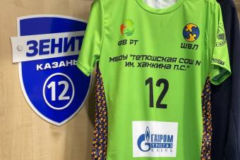 Победители муниципальных этапов сезона ШВЛ получат новую форму