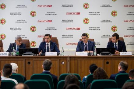 26 октября состоялось расширенное совещание ВФРТ, Министерства спорта и Министерства образования РТ