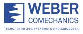 Логотип Weber Comechanics