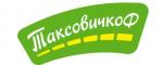 Логотип команды Таксовичкоф