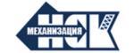 Логотип команды НСК Механизация