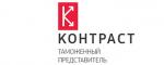 Логотип команды Контраст КМБ