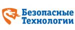 Логотип команды Безопасные Технологии