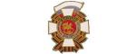 Логотип команды ЛФК Гвардия