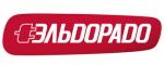 Логотип команды Эльдорадо