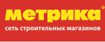 Логотип команды Метрика