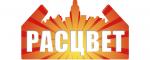 Логотип команды Расцвет