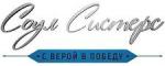 Логотип команды Мозгосёстры