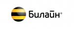 Логотип команды Билайн
