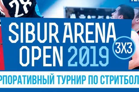Sibur Arena Open 2019
