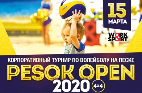Pesok Open 2020