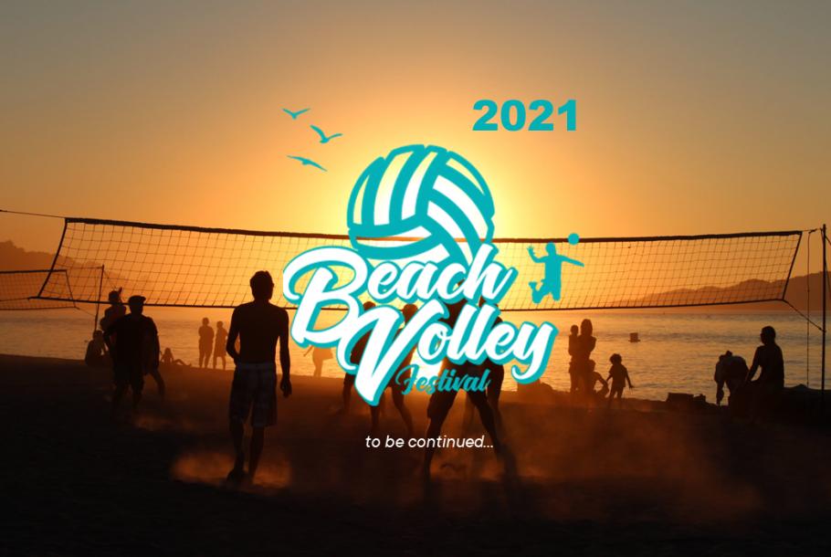 Волейбольный фестиваль не состоится и переносится на 2021 год