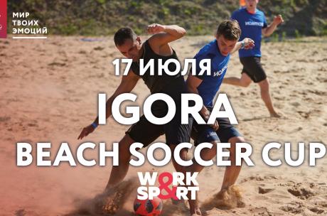 IGORA BEACH SOCCER CUP 2021