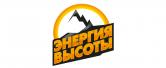 Логотип Энергия высоты