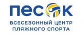 Логотип ВЦПС