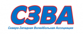 Логотип СЗВА