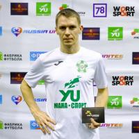 Фото игрока Павел Трофимов