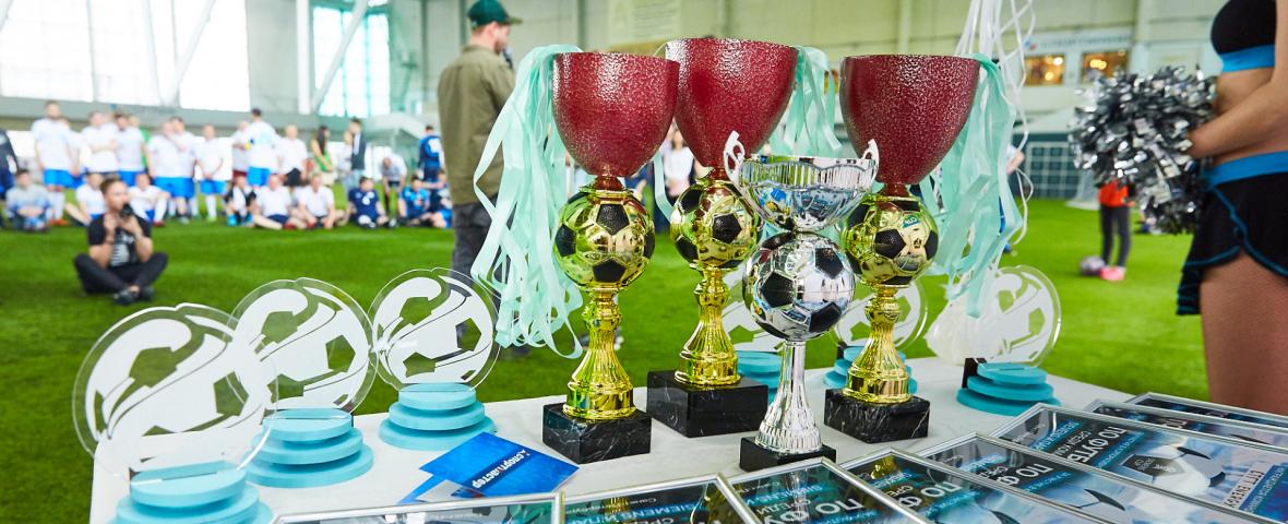Обложка Siemens Cup 2018