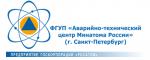 Логотип команды ФГУП АТЦ