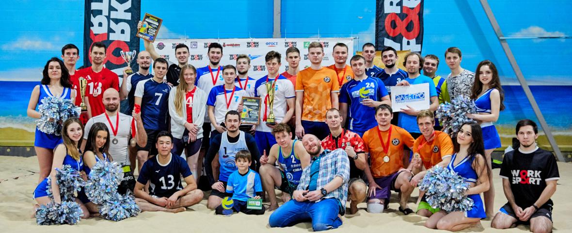 Обложка турнира Кубок Чемпионов 2019 по волейболу