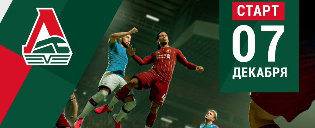 Обложка турнира КУБОК ОЖД FIFA 21