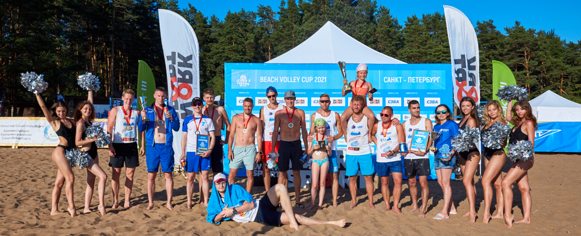 Обложка турнира Beach Volley Cup 2021