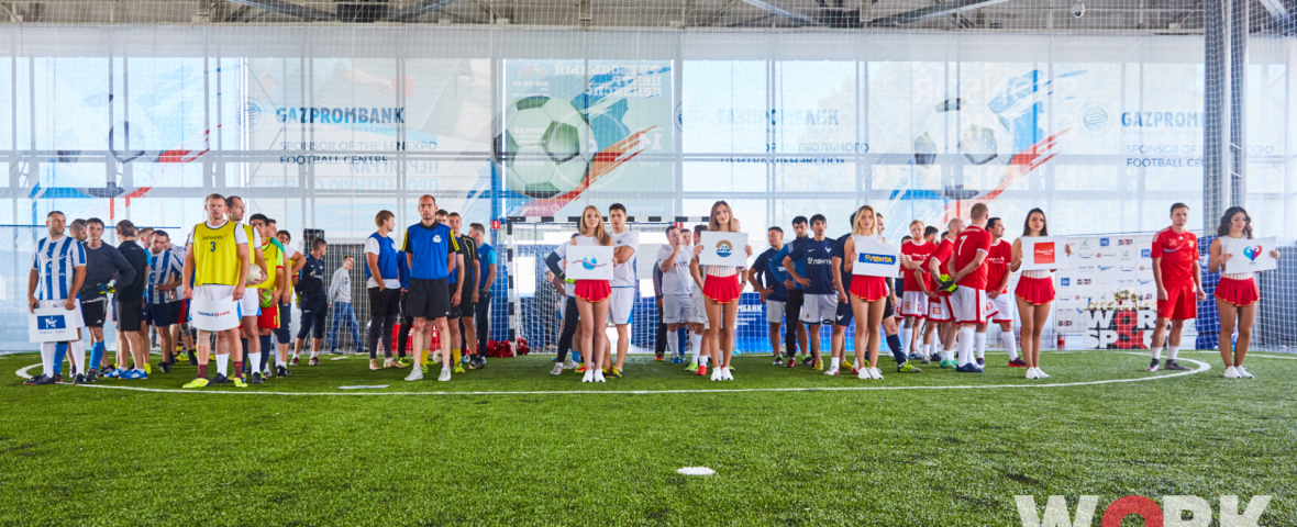 Обложка турнира Russia Unites Cup 2018