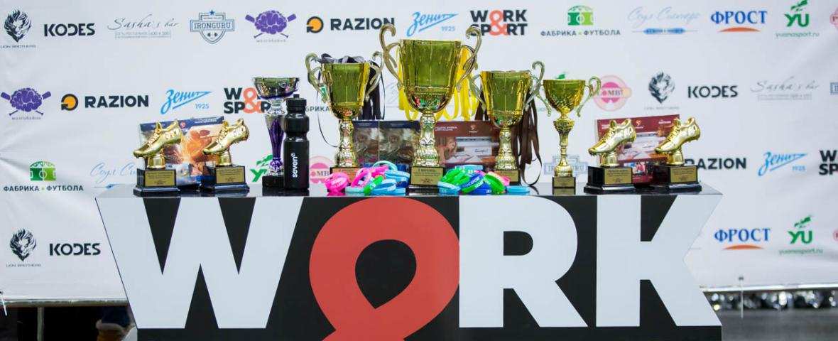 Обложка турнира Кубок Открытия 2018 по мини-футболу