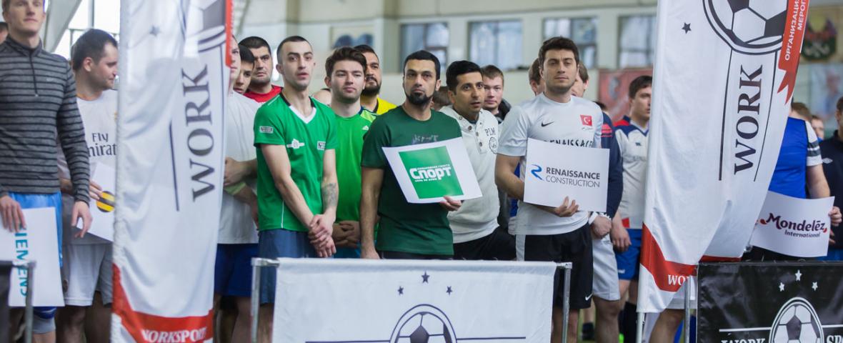 Обложка турнира Кубок RETAIL&ТЭК-ПРОМ 2017 по мини-футболу