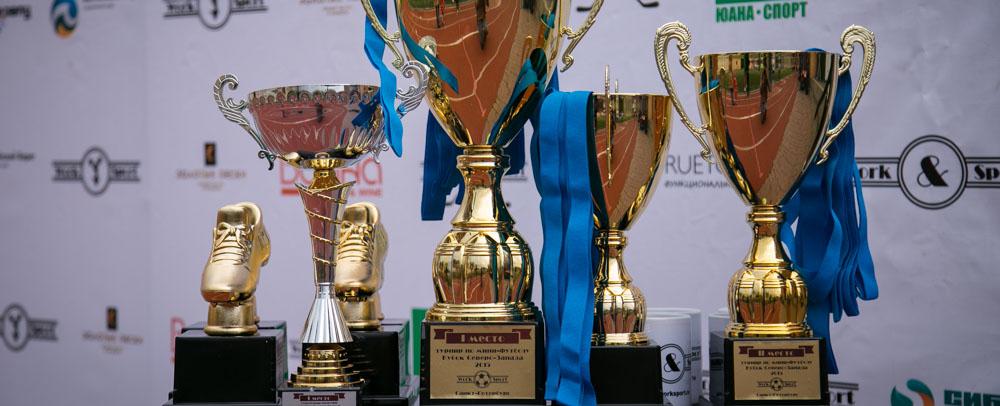 Обложка турнира Кубок Северо-Запада 2015 по мини-футболу