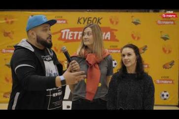 Кубок Петровича 2019 СПб