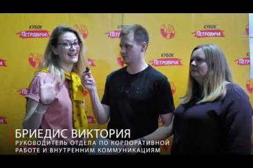 Кубок Петровича 2019 Москва