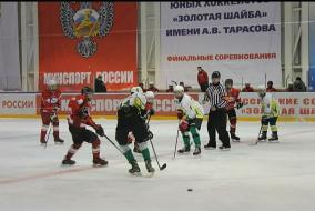 Всероссийские финал. соревнования