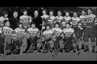 СССР – Канада  (1954 – 1972) продолжение...
