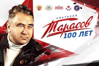 В Госдуме состоится открытие выставки в честь А.В.Тарасова!