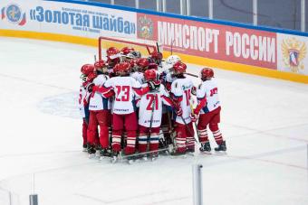 В г. Сочи завершился Международный турнир по хоккею «Золотая шайба» имени А.В.Тарасова
