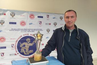 Александр Роднов:
