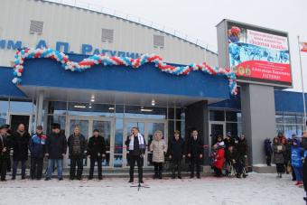 В г. Судогда открыли Ледовый дворец имени А.П. Рагулина!