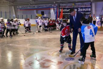 В Вольске открыли турнир по хоккею «Золотая шайба» (фоторепортаж)