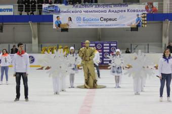 Пресса о турнире «Золотая шайба» на призы Андрея Коваленко
