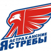 Астраханские Ястребы