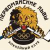 ДЮСШ -Первомайские львы 2004-2005