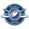 Союз 08-09 г. Киров