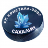 Кристалл (2007-2008)