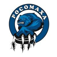 Росомаха