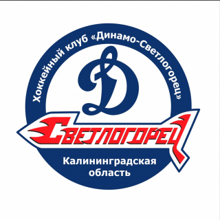Динамо-Светлогорец