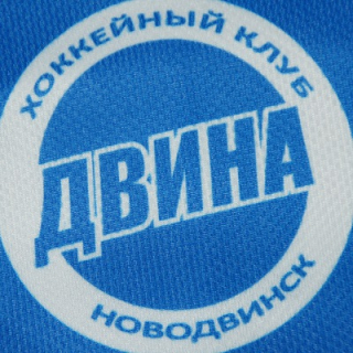 Двина