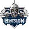 ХК Витязи 2004-05