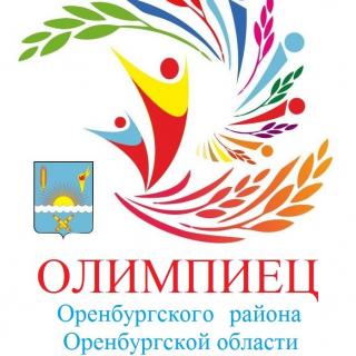 Олимпиец