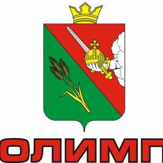 Олимп Майский